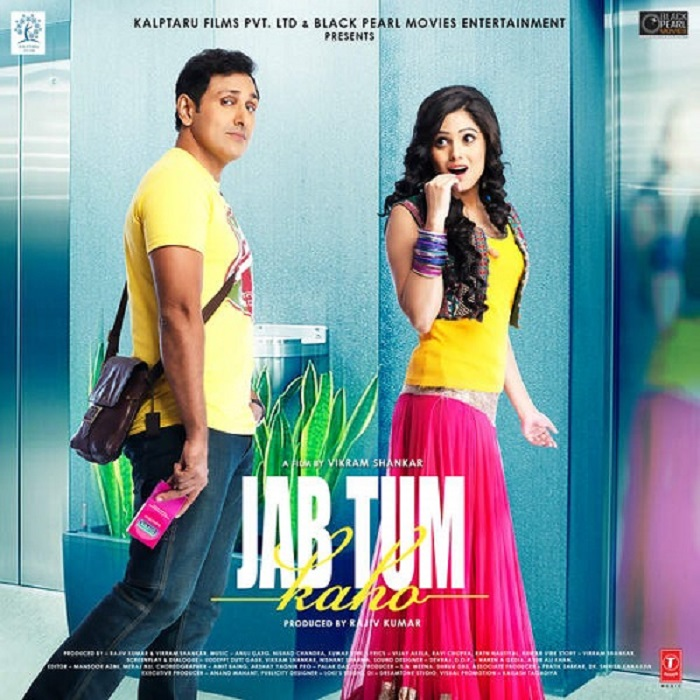 Jab Tum Kaho Hindi Movie First Day Collections