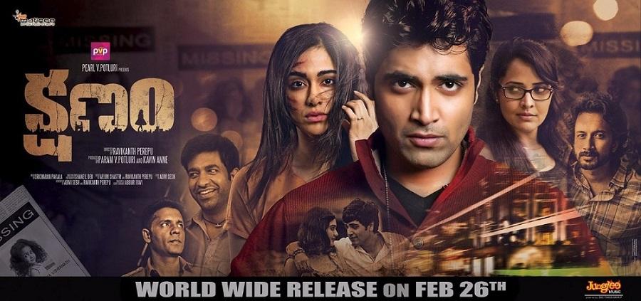 Kshanam Telugu Movie First Day Collections