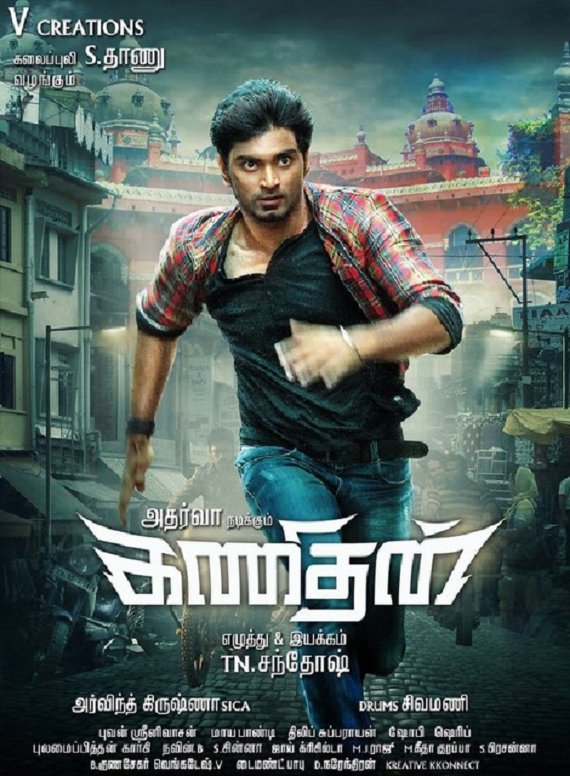 Kanithan Tamil Movie Review