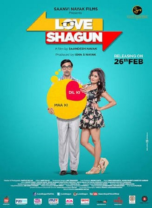Love Shagun Hindi Movie Review