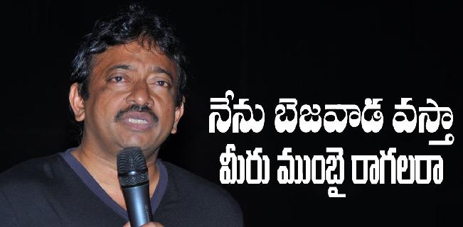 Ram Gopal Varma Open Challenge to Vijayawada Rowdies