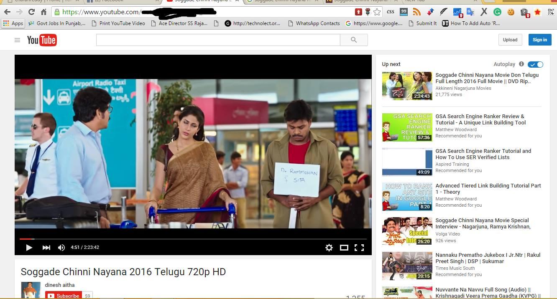 Soggade Chinni Nayana movie leaked online