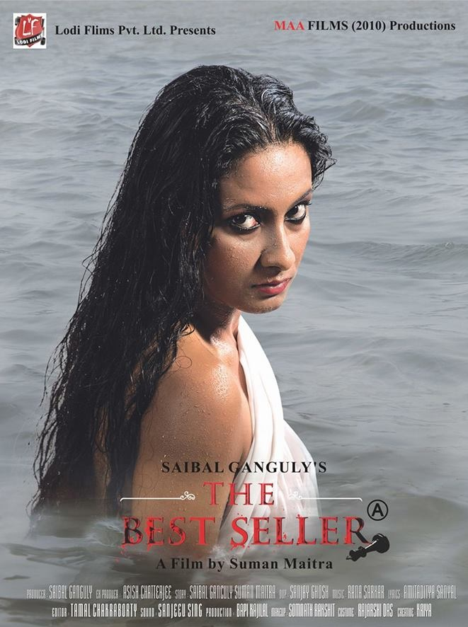 The Best Seller Hindi Movie Review