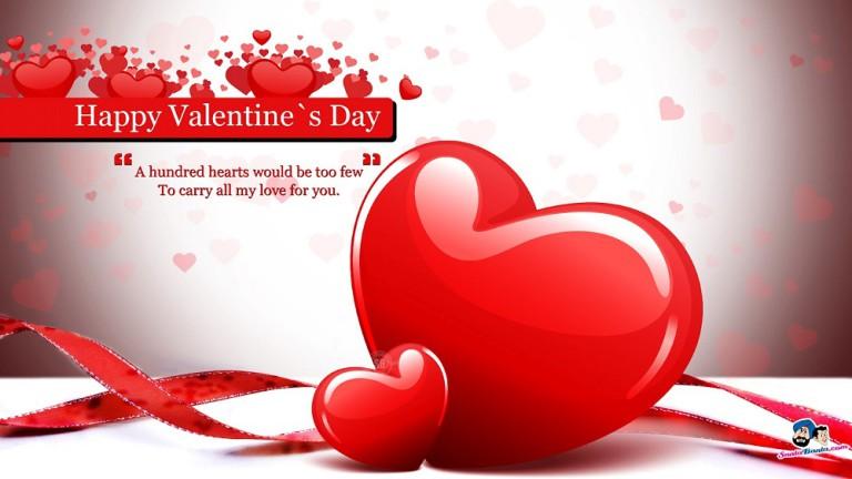 Poems Happy Valentines Day 2016 Telugu Archives