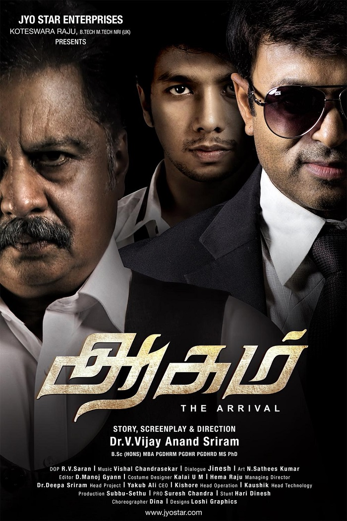 Aagam Tamil Movie Review