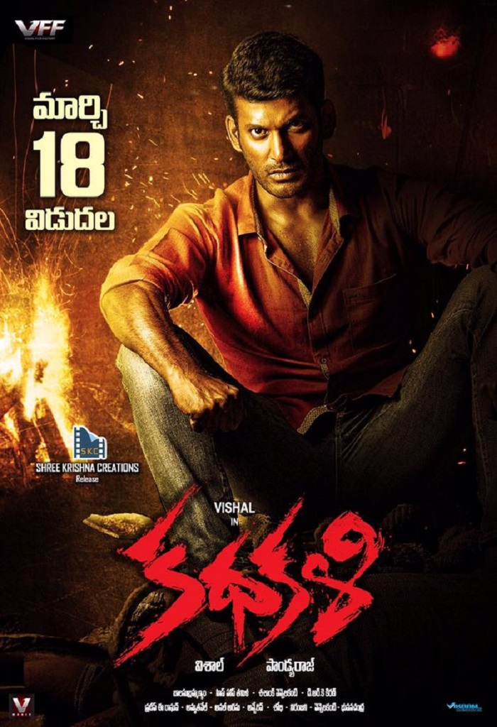 Kathakali Movie First Day Collections