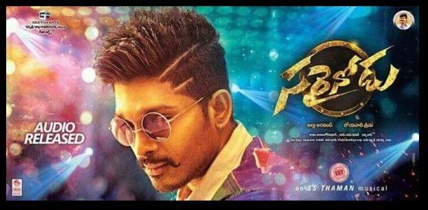 allu arjun s new look in sarainodu audio release poster released