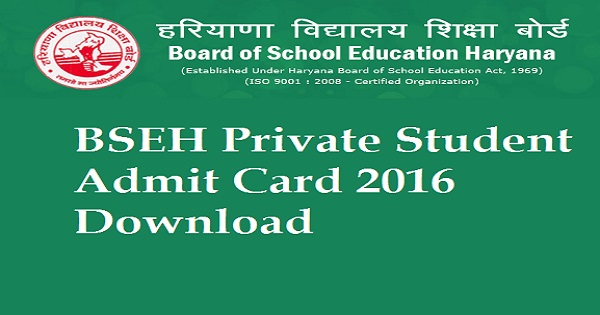 BSEH Private Student Admit Card 2016
