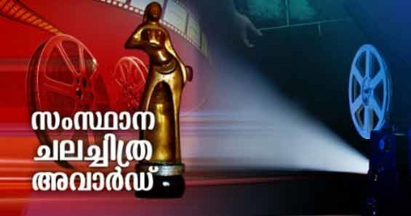 Kerala-State-Film-Awards-2015