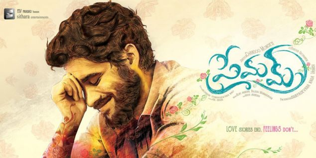 Naga-Chaitanya-Premam-Teaser-on-ugadi