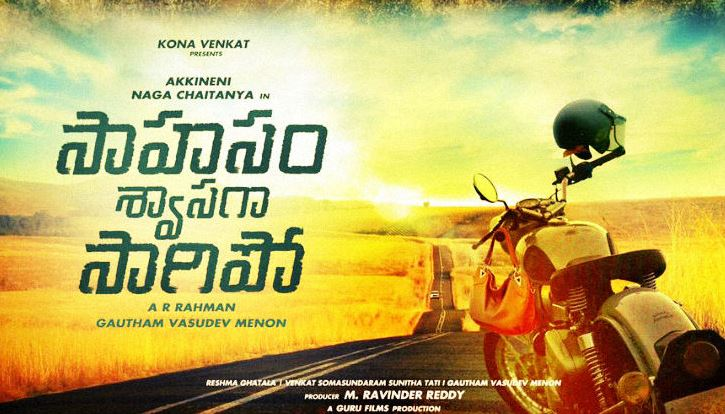 naga chaitanya s sahasam swasaga sagipo movie release date locked