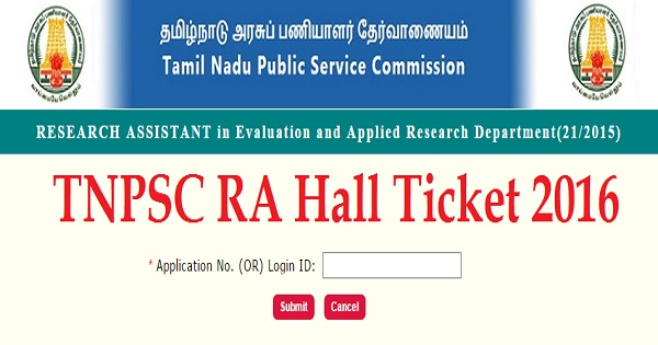 TNPSC RA Hall Ticket 2016