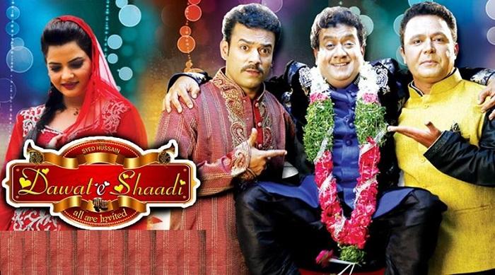 Dawat E Shaadi Hindi Movie Review