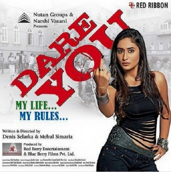 Dare You Hindi Movie Review