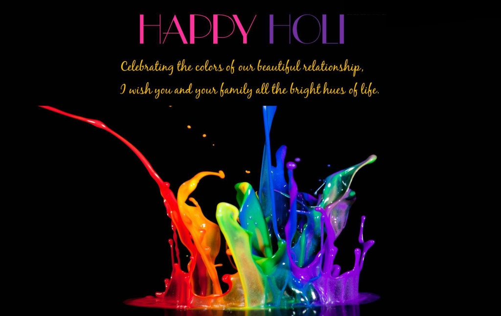 happy holi wishes english