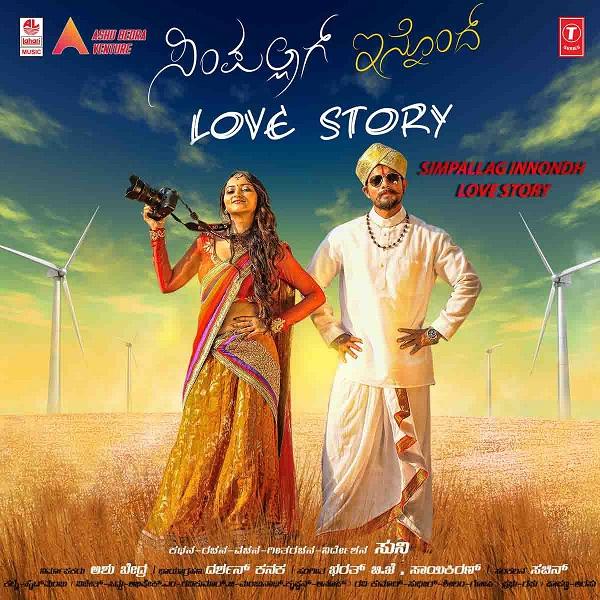Simpallag Innondh Love Story Kannada Movie Review