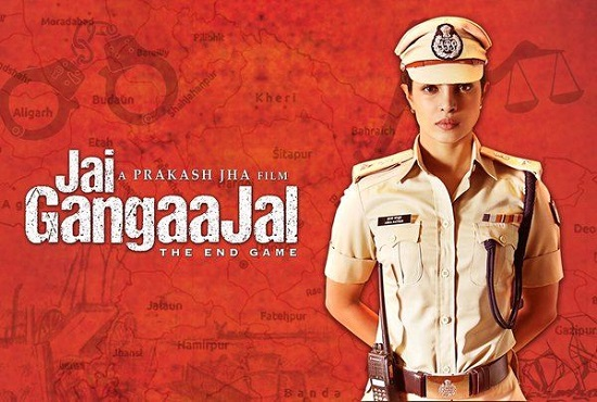 Jai Gangaajal Movie First Day Collections