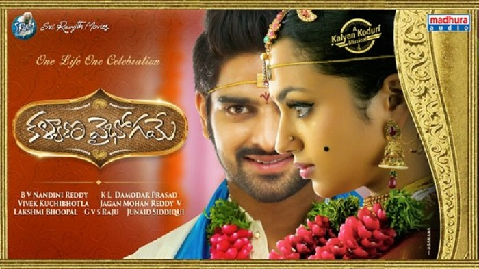 Kalyana Vaibhogame Movie First Day Collections