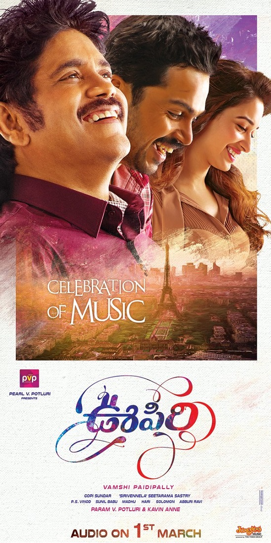 Oopiri Movie Audio Launch Live Streaming