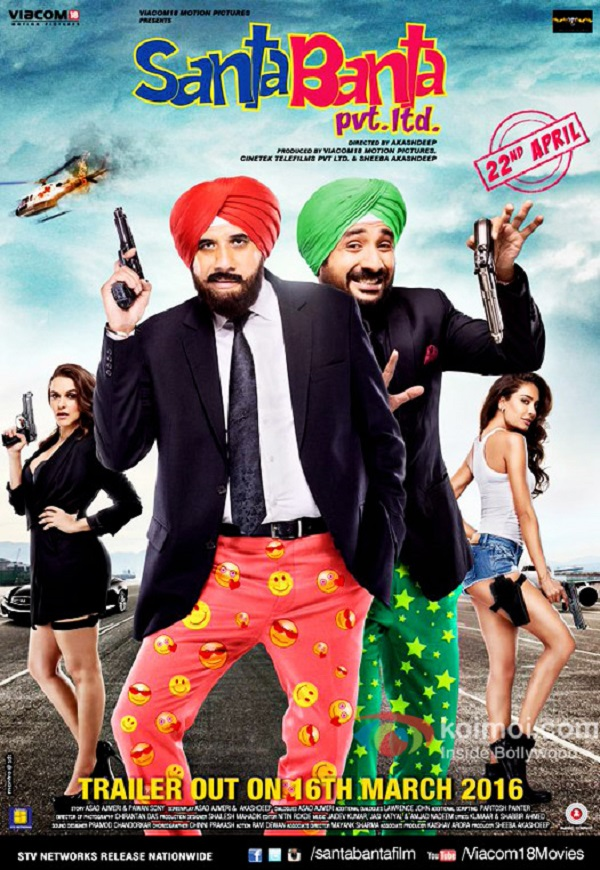 Santa Banta Pvt Ltd Movie New Poster