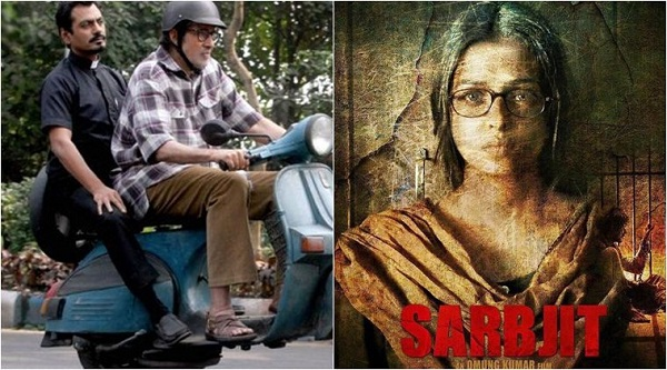 Sarbjit Movie Release Date