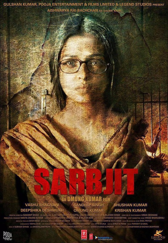 Sarbjit Movie First Look Poster