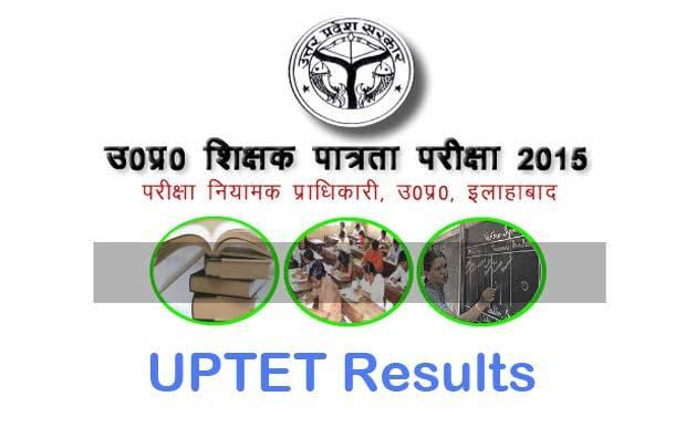 uptet-result-2016