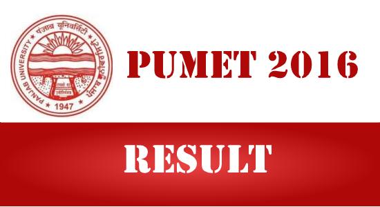 Punjab-PU-MET-Result-2016