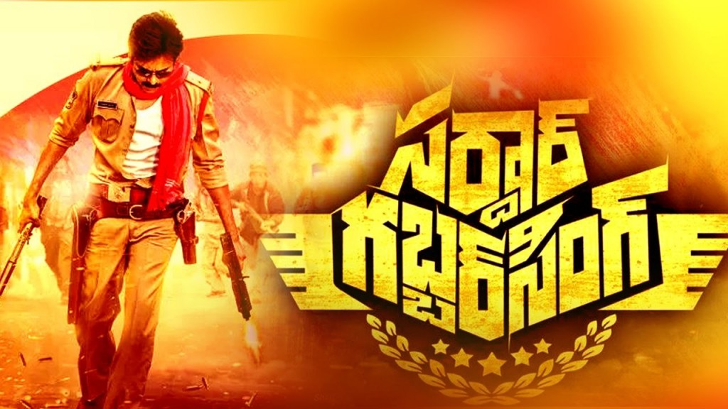Sardaar-Gabbar-Singh-Movie-New-Year-Teaser-to-Be-Out-on-January-1st-1024x576