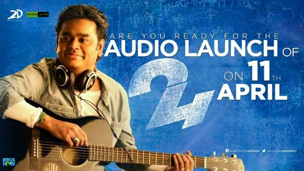Suryas 24 movie audio launch live streaming tamil telugu ar suryas 24 movie audio launch live streaming tamil telugu ar rahman samantha nithya menon altavistaventures Images