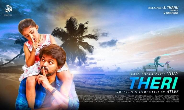 interview with muthukumar thanu New movie posters home music director immanuel sathish, thalaivasal vijay, namuthukumar, kalaipuli sthanu graced mla actress kajal agarwal interview.