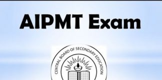 AIPMT 2016 Syllabus Physics, Chemistry, Biology Solved Ques Paper PDF 2016