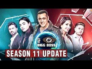 Bigg boss 11 poster