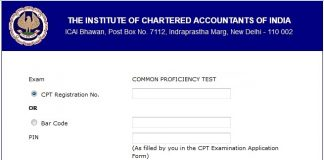 admit card for cpt