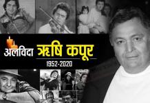 rishi kapoor death 30-04-2020.png