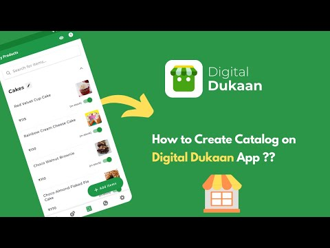 digital dukaan