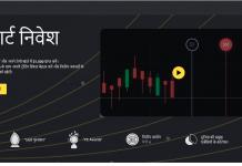 binomo trading in india