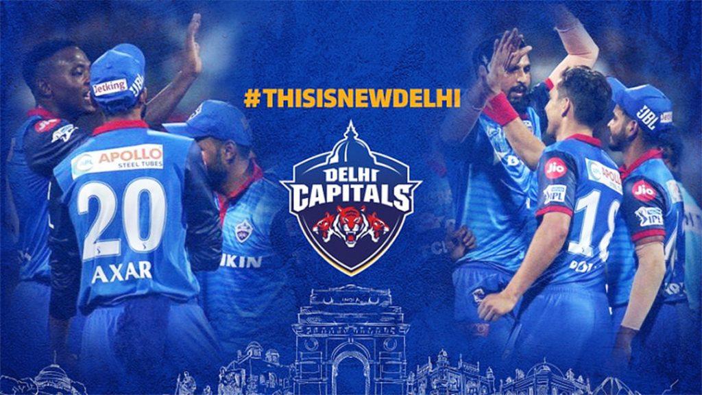 delhi capital ipl 2021