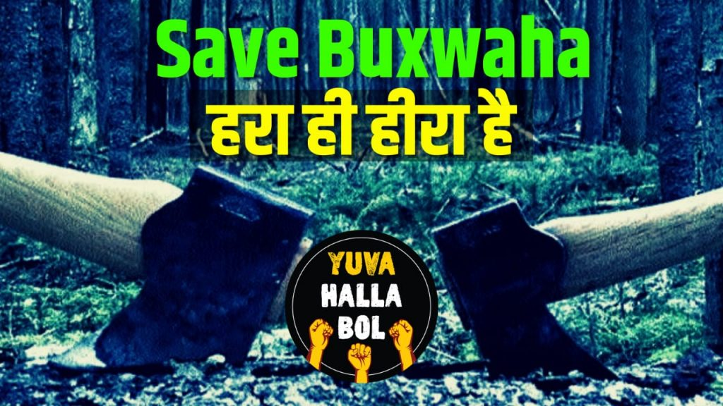 Areas of concern under the Save Buxwaha Forest Campaigns