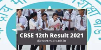 CBSE 12th class result declared
