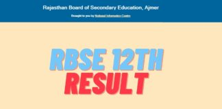 rajasthan board result declared on 30 july 2021