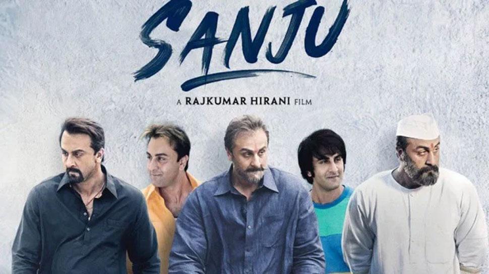 sanjay dutt journey